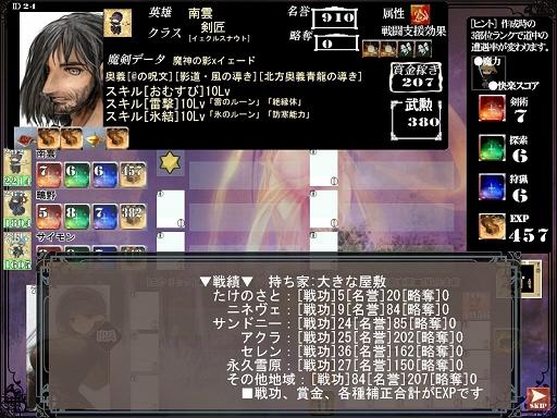 剣匠.jpg