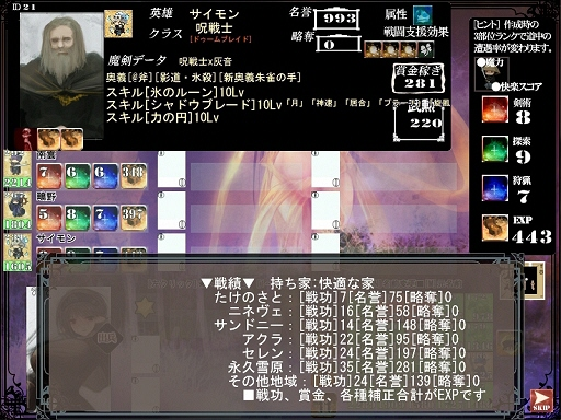 呪戦士.jpg