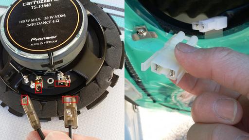 11_スピーカーケーブルを付属の変換コネクタを使って接続する.jpg