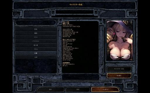 BGEE1クリア時のニア(ソーサラーLv9)の呪文構成.jpg