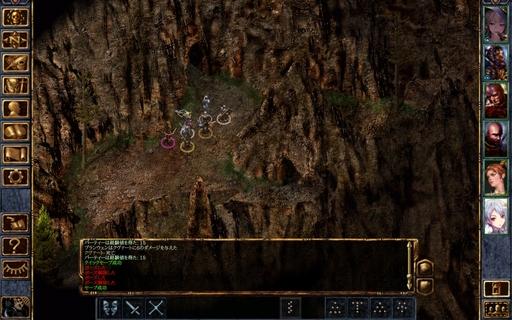 ノールの砦 よく見ると洞窟が2つあります(全部で3つ).jpg