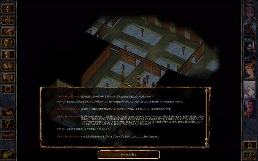 ロスアンダーの毒3_儀式のためにブックオブウィズダムを要求される.jpg