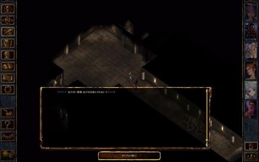 地下墓地からの脱出 フレディアと遭遇.jpg