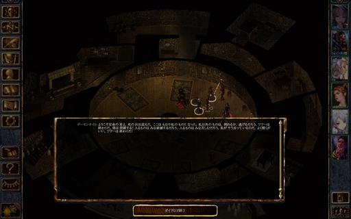 塔10_デューラッグの塔には とんでもない悪魔が潜んでいた!.jpg
