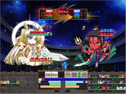 大神vs阿修羅.jpg