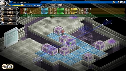 天秤 B7Fのパズル仕掛け.jpg