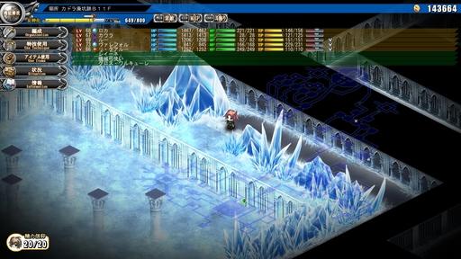 天秤 氷側の仕掛け 右側から回りこめるのは見逃しがち.jpg