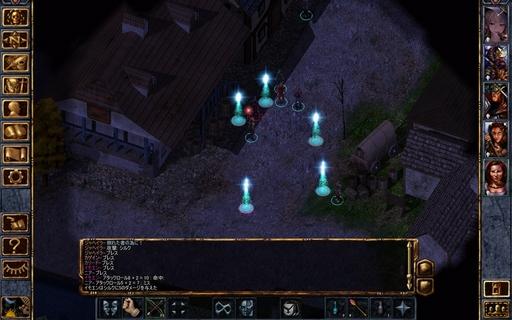 急な戦闘にも対処できるように、プリースト系呪文のブレスあたりは用意しておこう.jpg