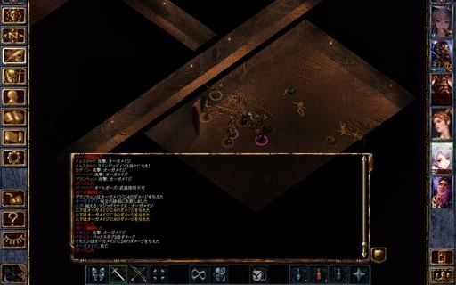 秘術呪文L2「インヴィリビリティ」を積極活用してバックスタブを狙う.jpg