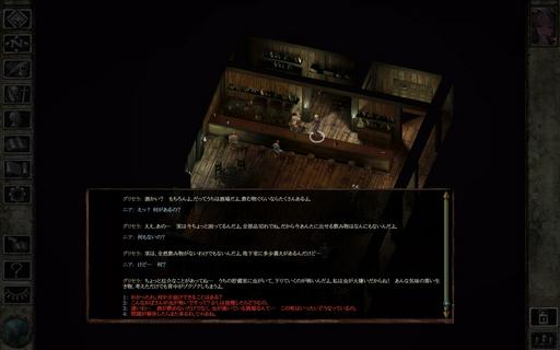 IWDEE_酒場の虫退治クエ.jpg