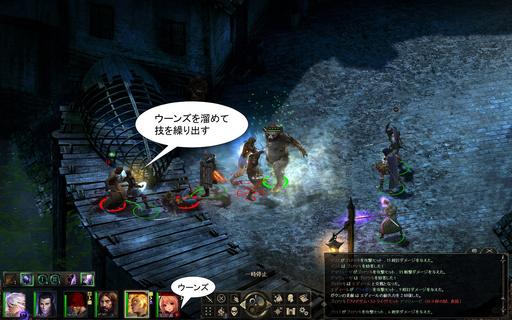 Pillars of Eternity_モンクはウーンズを溜めて技を繰り出す.jpg