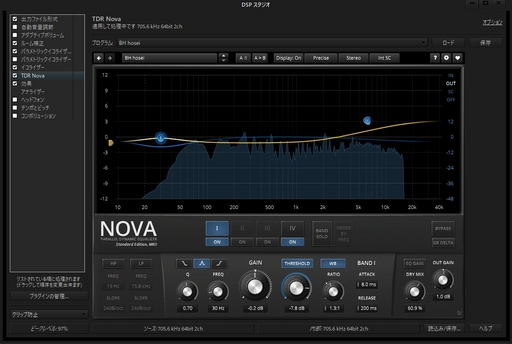 TDR Nova のプラグインを入れてみた.jpg