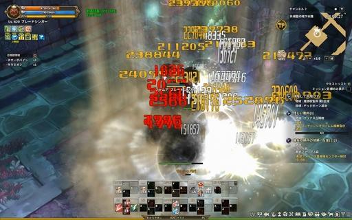 TOS_2020_1_8_ネザーボバインのスキル2の衝撃波4連打も この威力.jpg