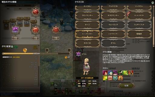 screenshot_20191201_00002.jpg